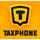 купить   Таксфон   F942618