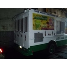 buy | Ice Cream Truck At NYC Park |