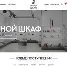 buy | The site for the sale of shoes and accessories | UA199172