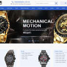 buy | Intonet-magasin On-Time sale of wristwatches | UA177723