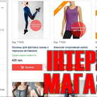 buy | Business online store of sports clothes | UA112294