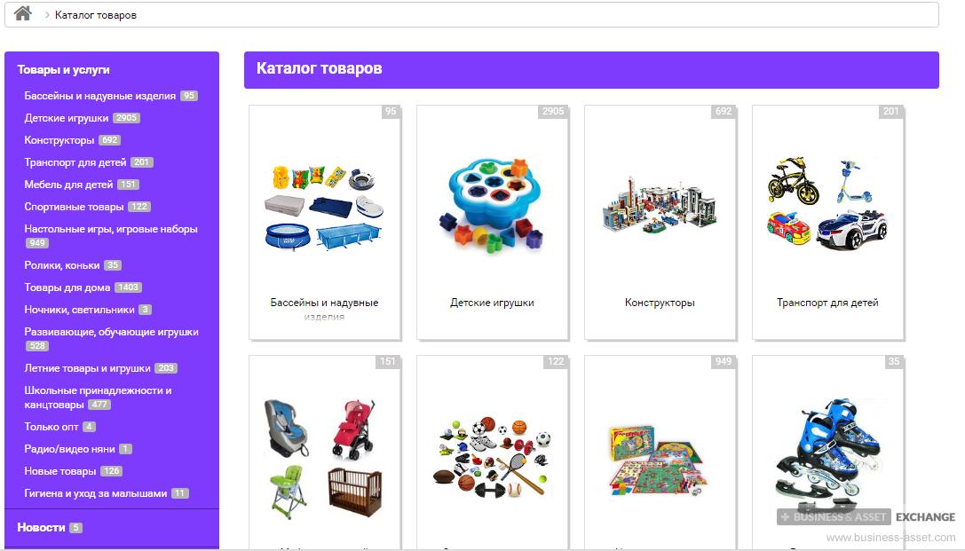afb4792b519 Интернет-магазин детских игрушек