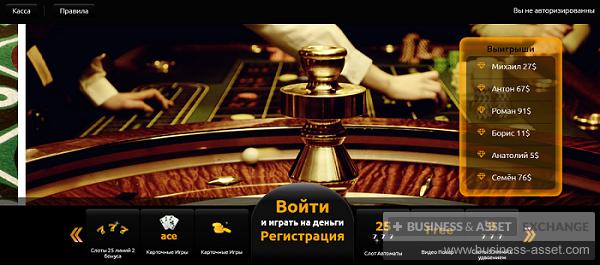 Готовые онлайн казино петров в казино