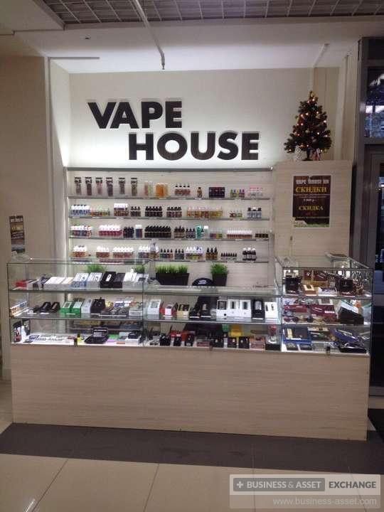Сигареты магазин купить продажа табачных изделий оптом
