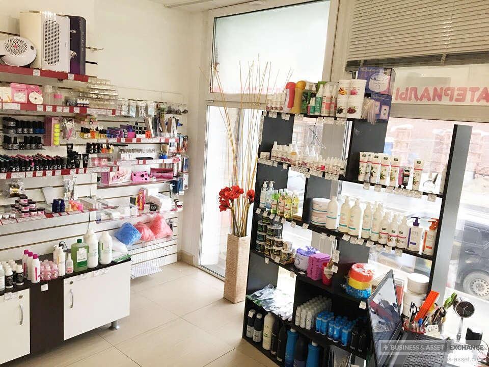 Где купить косметику галерея косметики косметика кристина ростов купить