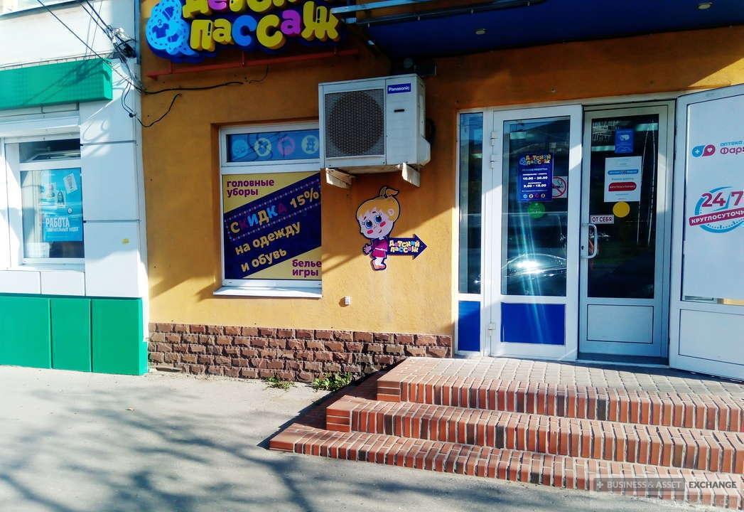 a1b3ec1ab3106 Продажа бизнеса   Действующий магазин детских товаров   RU021430 ...