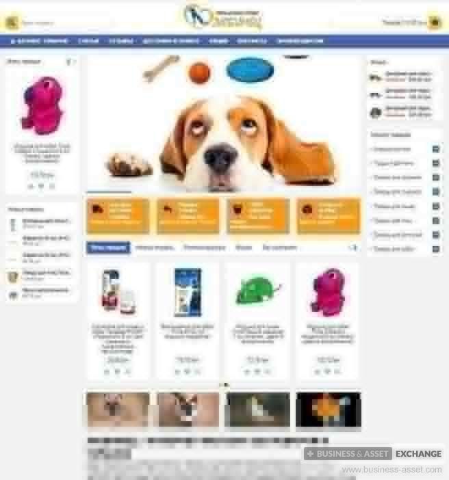 Интернет Магазин Зоотоваров Украина