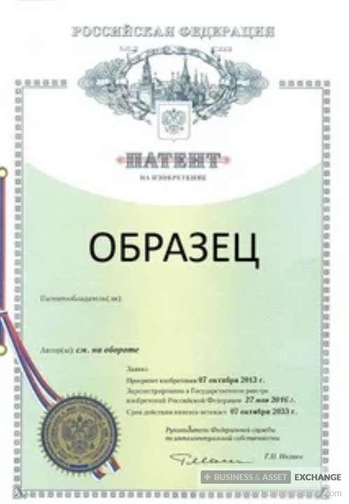 патент на бетон